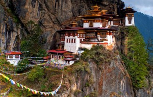 Bhutan-vizesiz