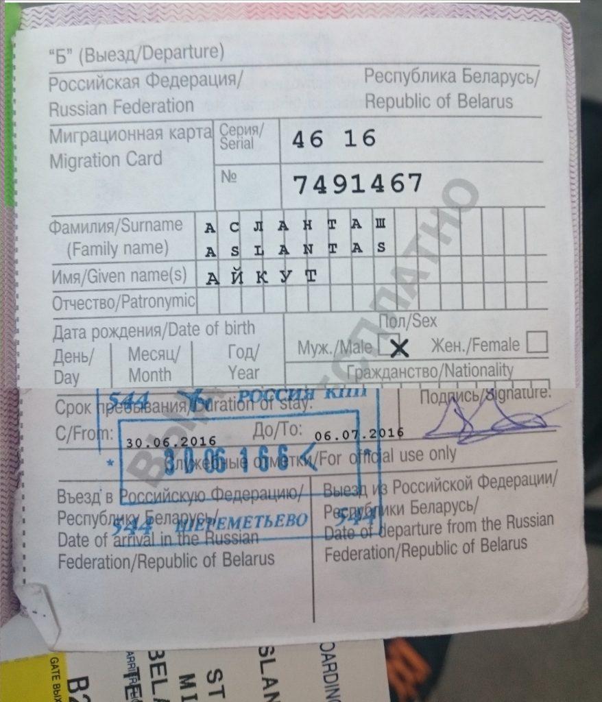 rusya-im-card